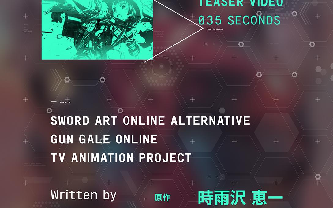 Sword Art Online Alternative Gun Gale Online Nippon Design Center