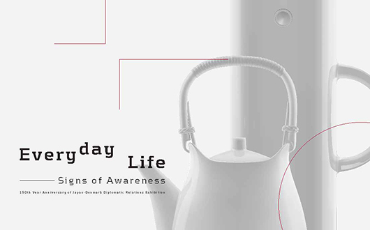 日常的生活-领会的标记 Everyday Life–Signs of Awareness