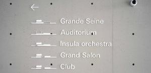 La Seine Musicale5枚目サムネイル