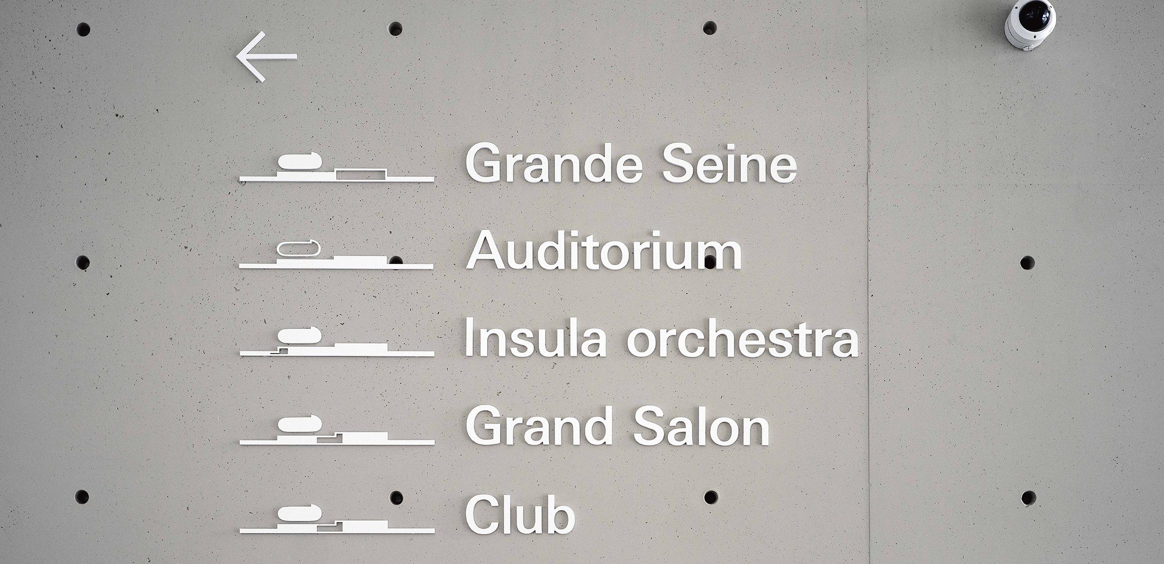 La Seine Musicale5枚目