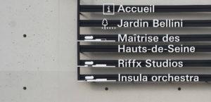 La Seine Musicale3枚目サムネイル