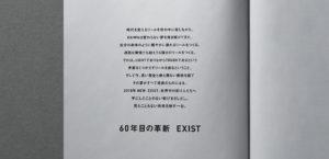 DAIWA 18EXIST 产品目录1枚目サムネイル