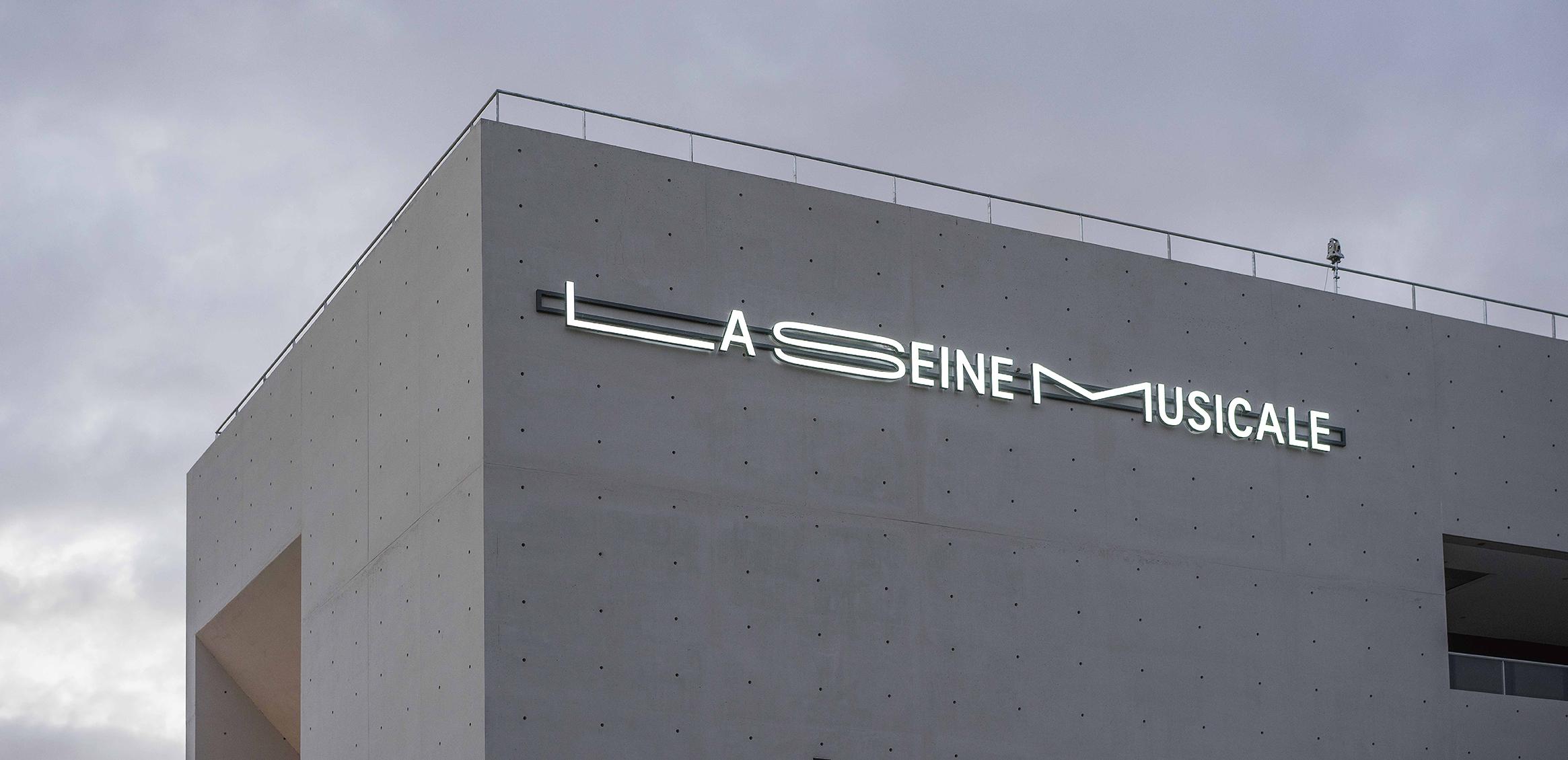 La Seine Musicale1枚目