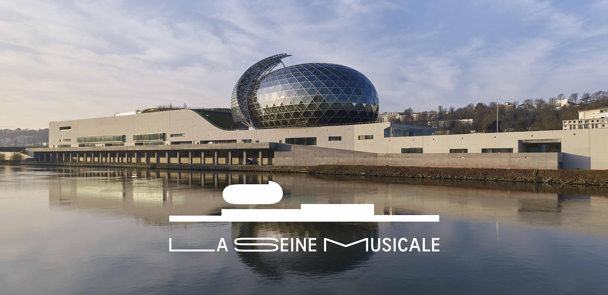 La Seine Musicale0枚目
