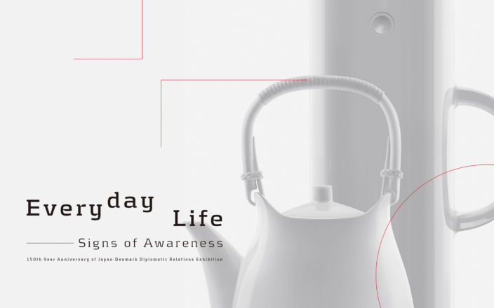 Everyday Life—Signs of Awareness