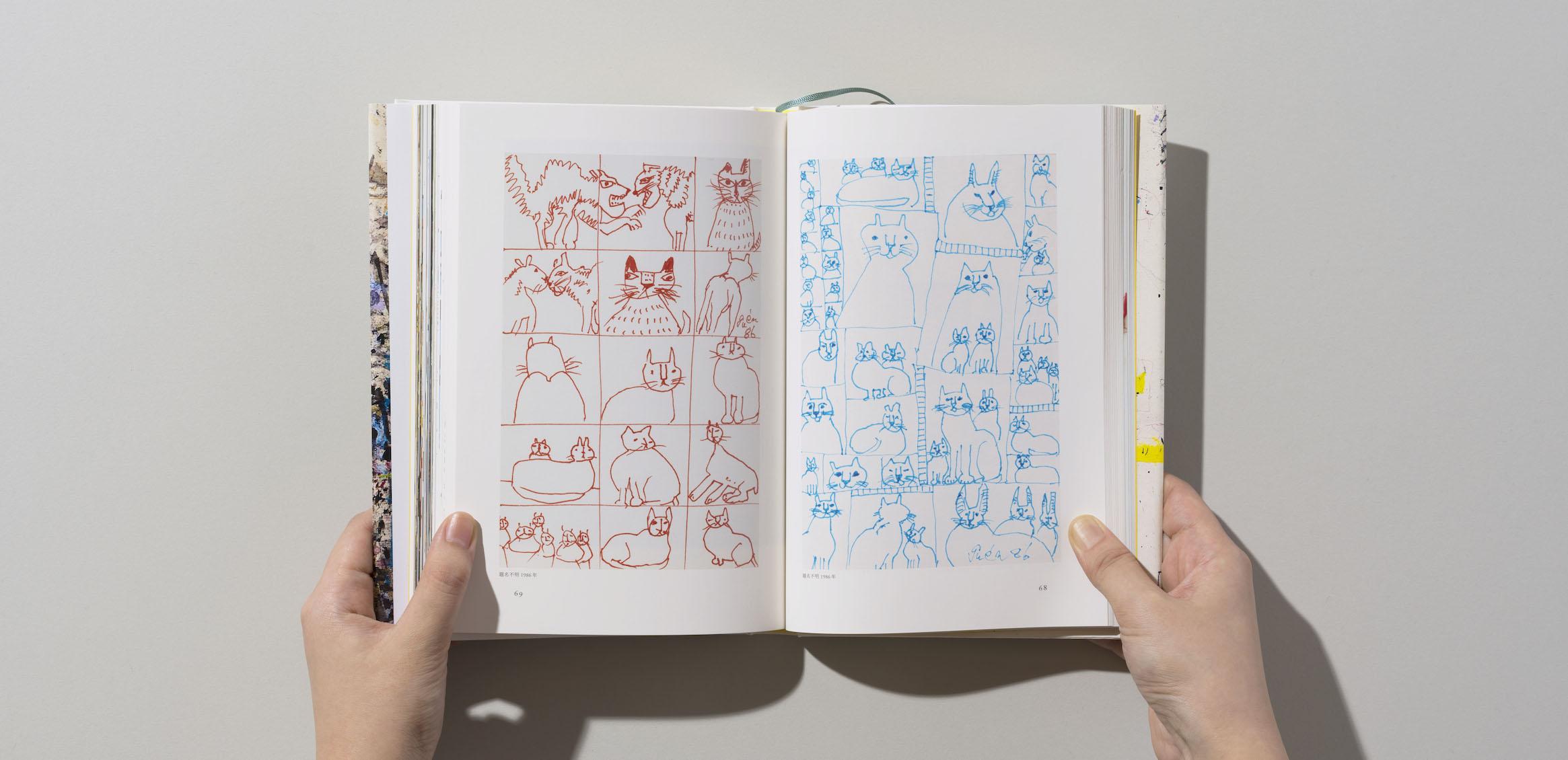 Genichiro Inokuma's Toy Box4枚目