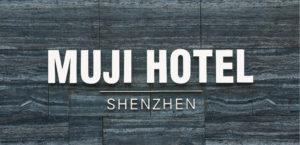 MUJI HOTEL Shenzhen0枚目サムネイル