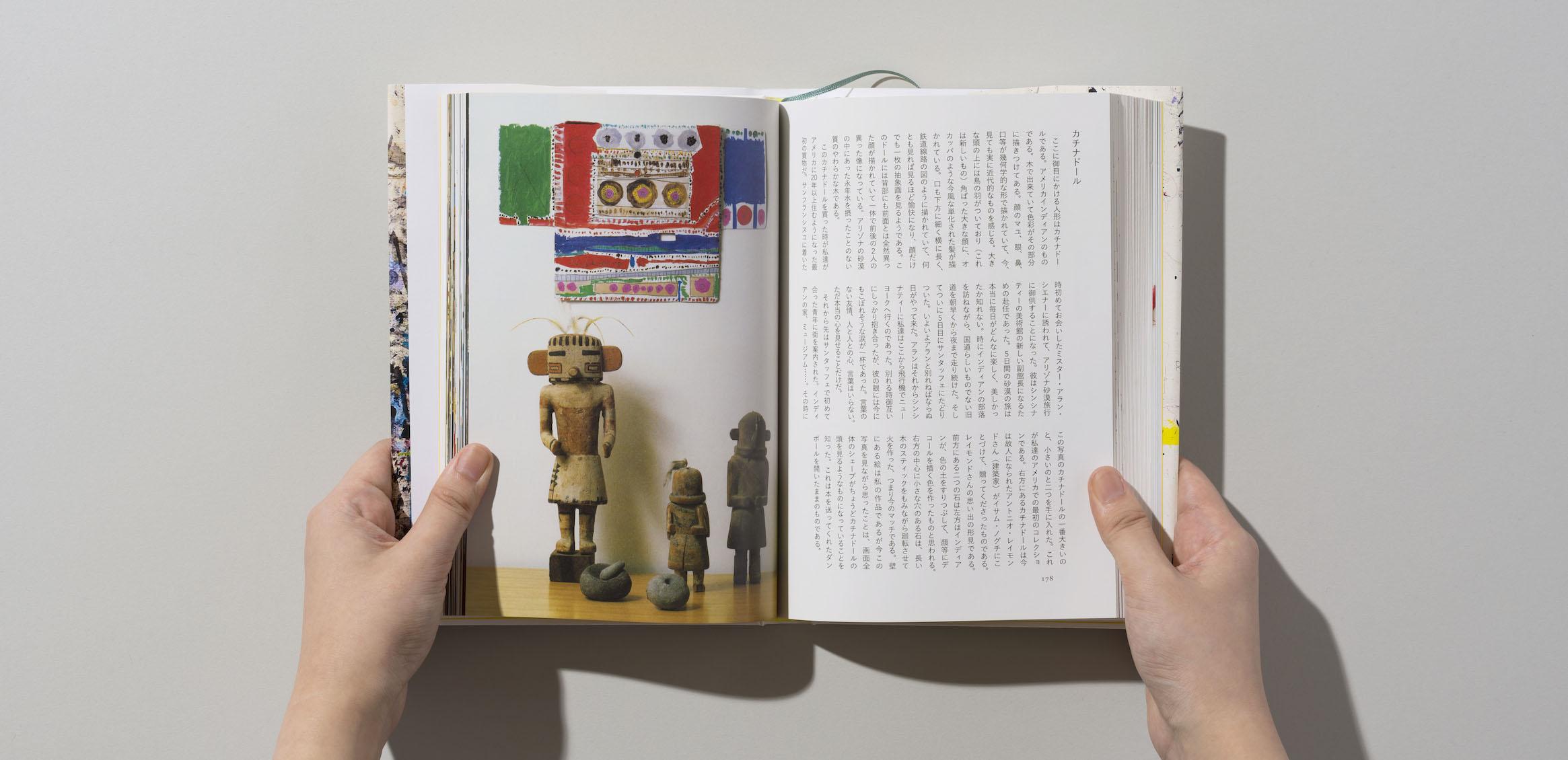 Genichiro Inokuma's Toy Box7枚目