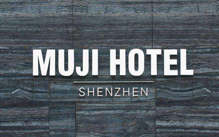 MUJI HOTEL Shenzhen