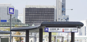 Osaka Metro3枚目サムネイル