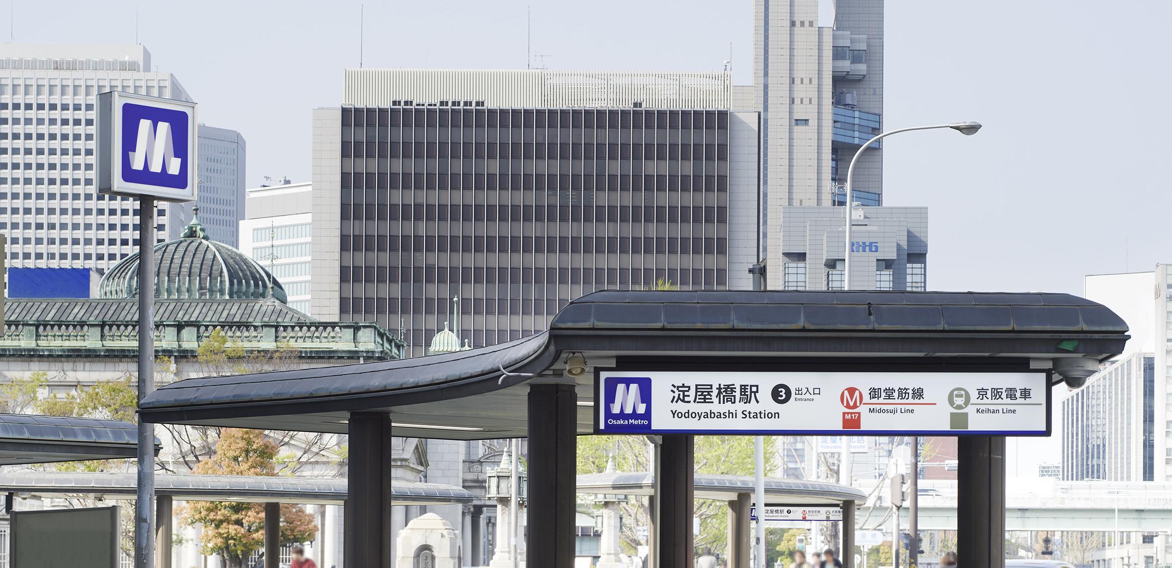 Osaka Metro3枚目
