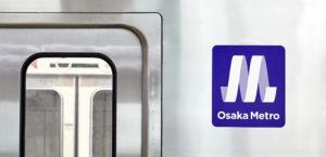 Osaka Metro6枚目サムネイル