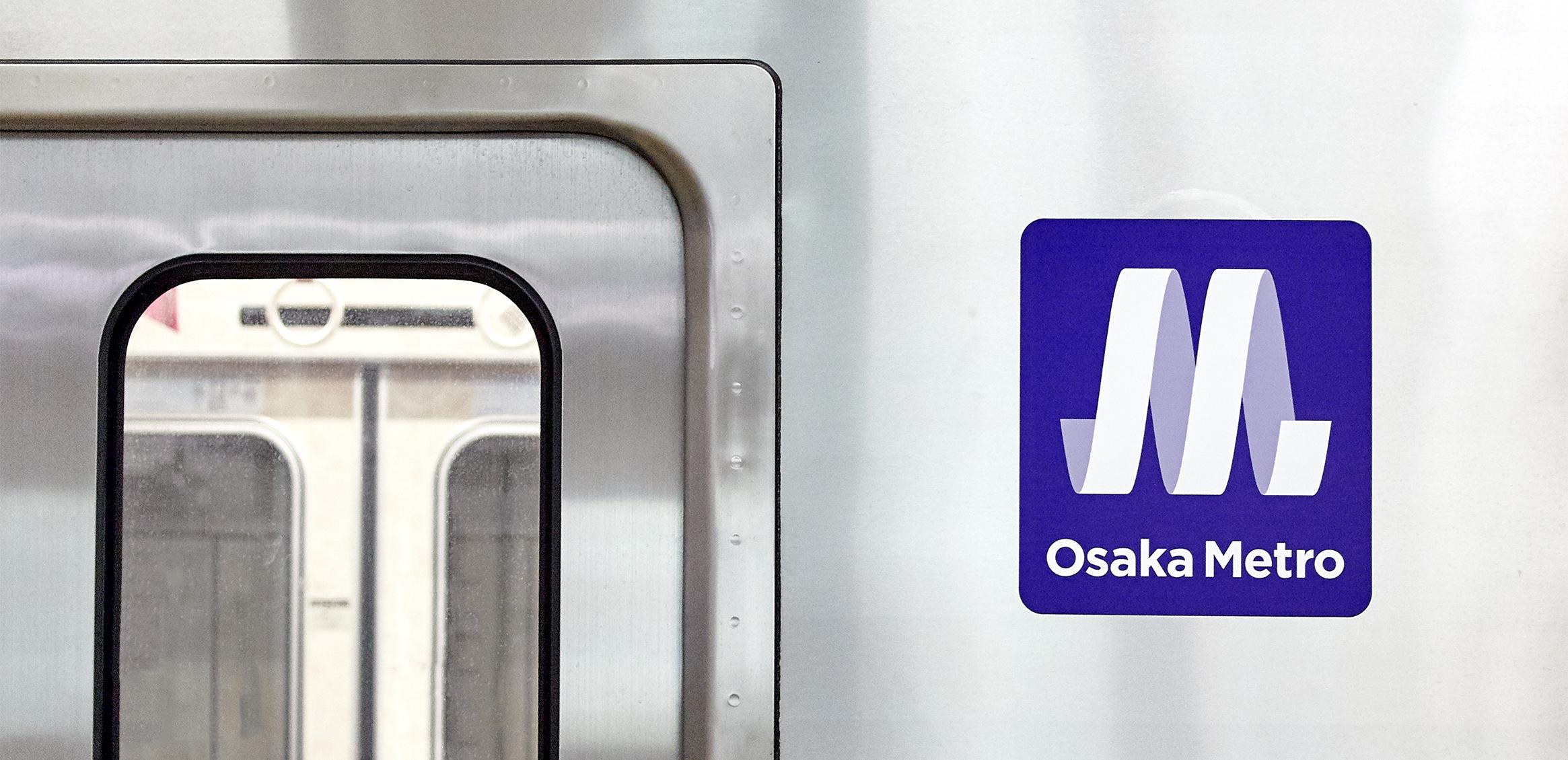 Osaka Metro6枚目