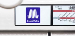 Osaka Metro7枚目サムネイル