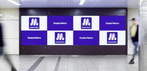 Osaka Metro8枚目サムネイル