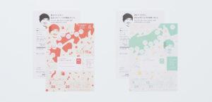 NHK BSプレミアム「にっぽん縦断 こころ旅2018」4枚目サムネイル