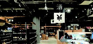 MUJI Aeon Mall Sakai Kita-Hanada Signage Planning6枚目サムネイル
