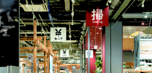 MUJI Aeon Mall Sakai Kita-Hanada Signage Planning5枚目サムネイル