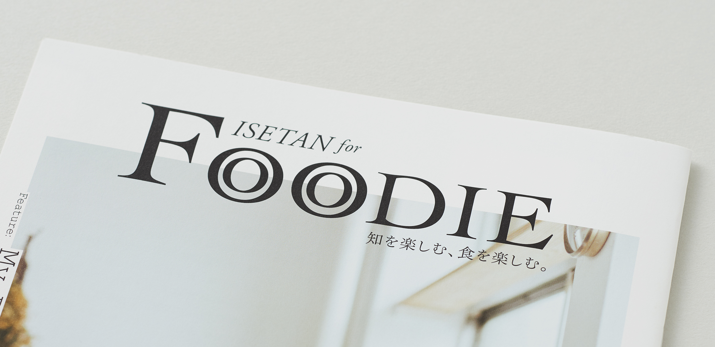 ISETAN for FOODIE1枚目