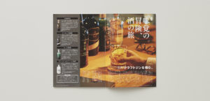 ISETAN for FOODIE3枚目サムネイル