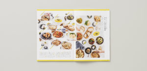 ISETAN for FOODIE6枚目サムネイル
