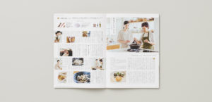 ISETAN for FOODIE7枚目サムネイル