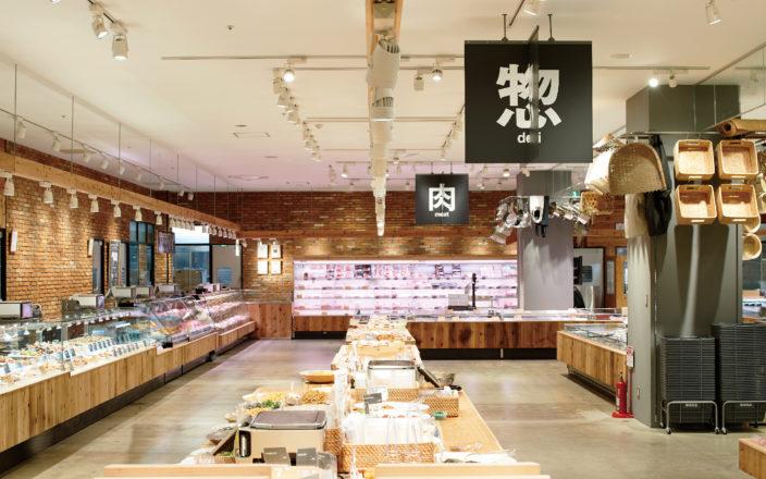 MUJI Aeon Mall Sakai Kita-Hanada