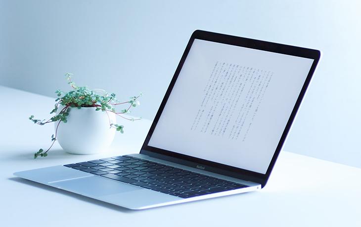 FOCUS | stone ストーン 書く気分を高めるアプリ