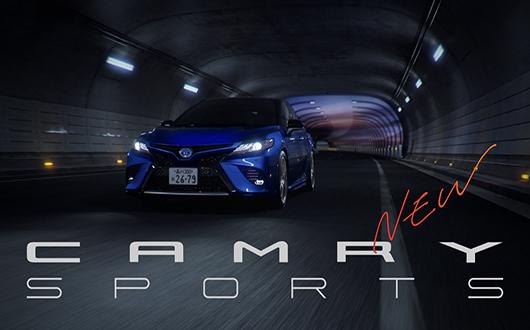 TOYOTA CAMRY TVCF 「CAMRY SPORTS 登場篇」