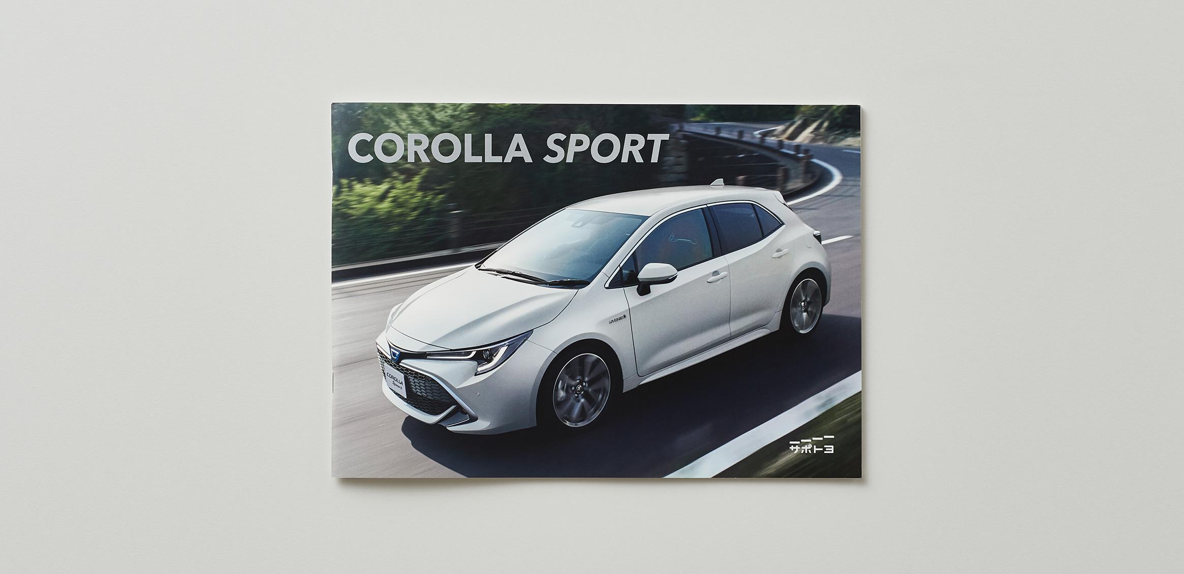 COROLLA SPORT カタログ0枚目