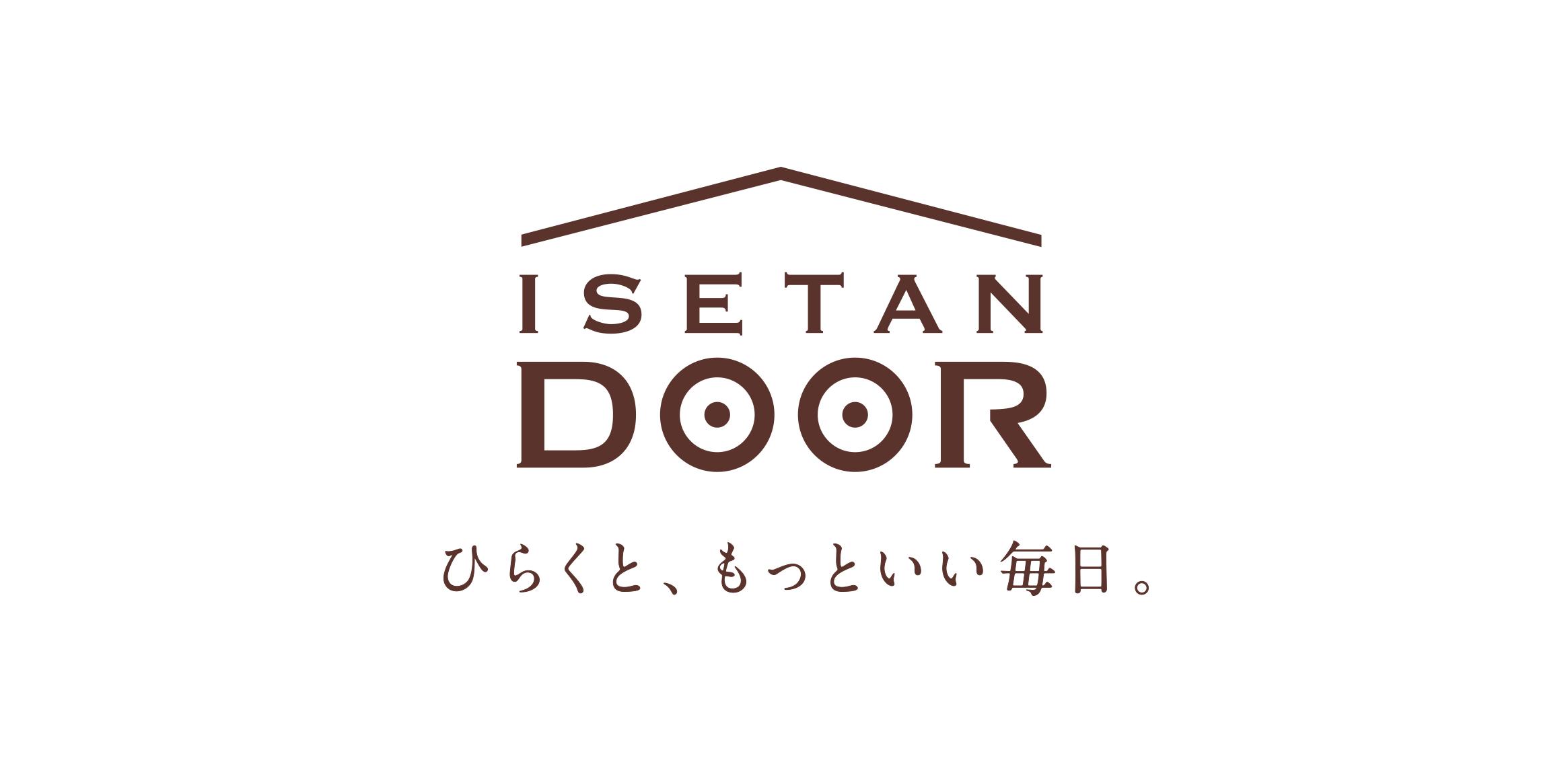 ISETAN DOOR1枚目