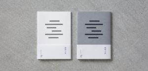 stone paper vol.1 Su0枚目サムネイル
