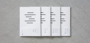 stone paper vol.1 Su1枚目サムネイル