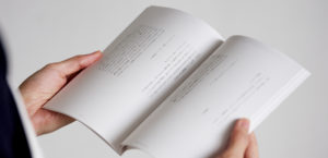 stone paper vol.1 Su5枚目サムネイル