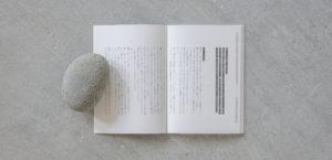 stone paper vol.1 Su4枚目サムネイル