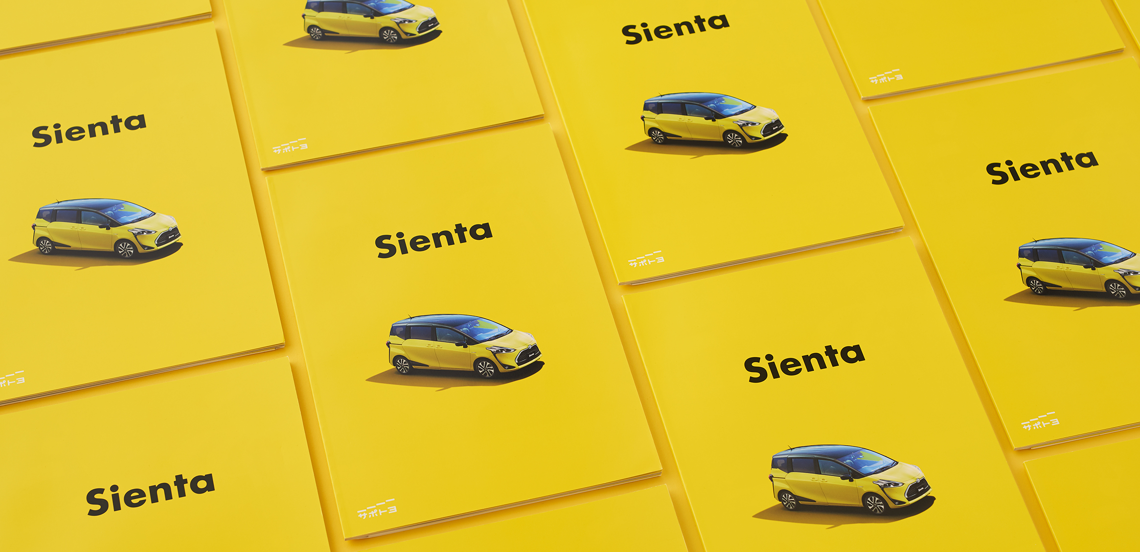 Sienta 商品目录0枚目