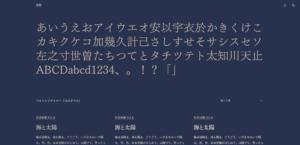 FONTPLUS9枚目サムネイル