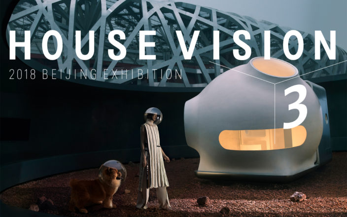 HOUSE VISION 2018 BEIJING EXHIBITION<br />