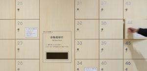 須賀川市民交流センターtette サイン計画11枚目サムネイル