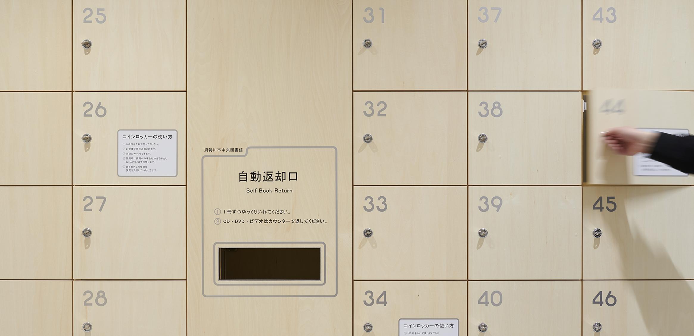 須賀川市民交流センターtette サイン計画11枚目