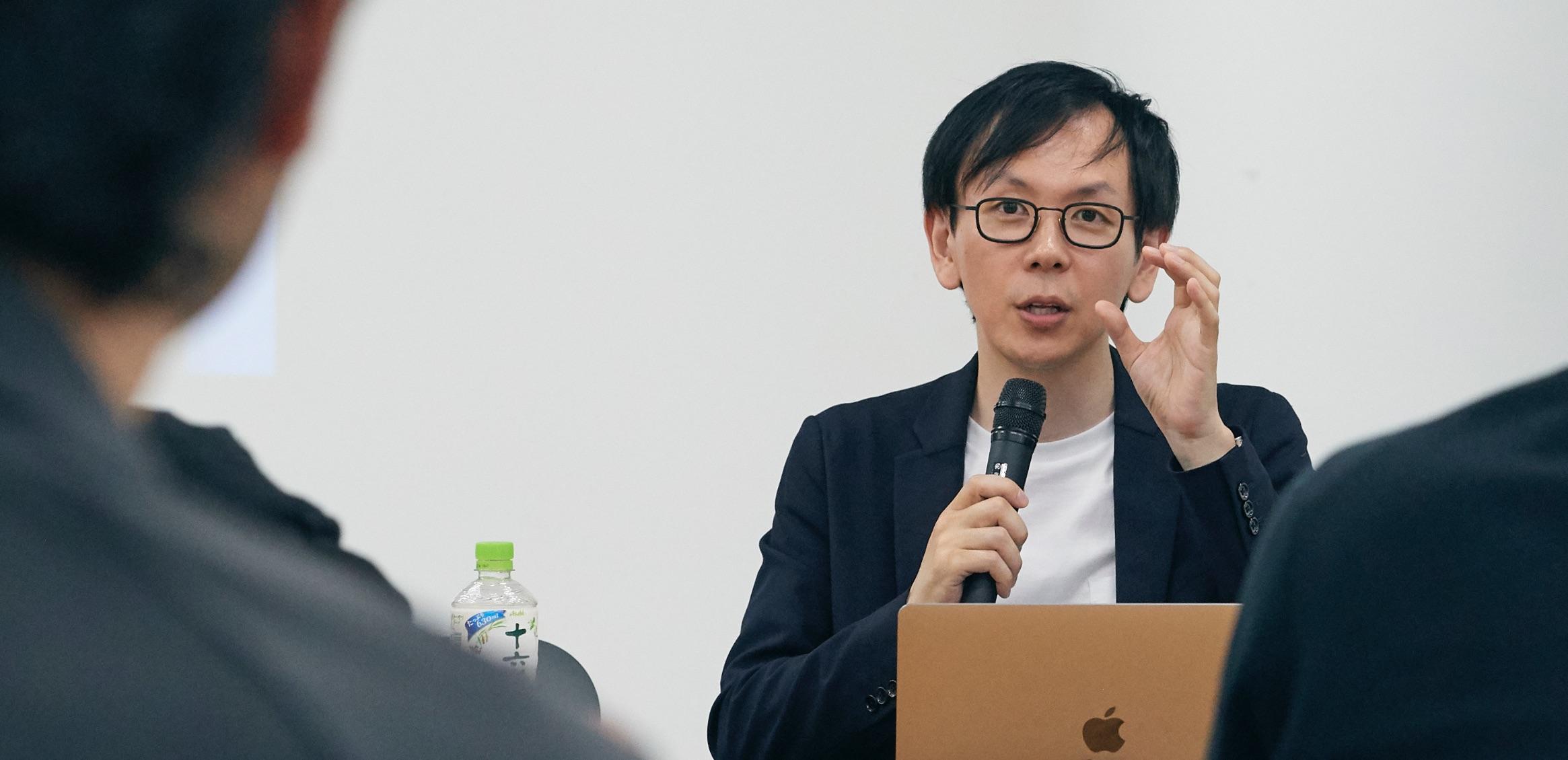 渡邊恵太 明治大学 総合数理学部 先端メディアサイエンス学科 准教授