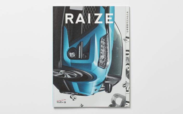 RAIZE 商品目录