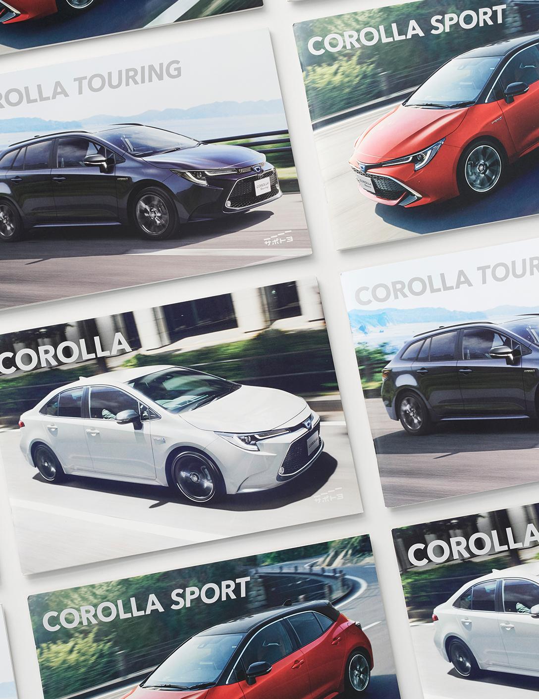 Corolla Series カタログ