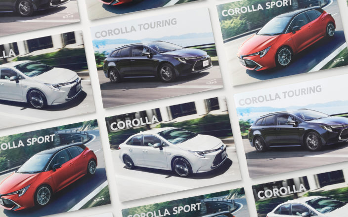 Corolla Series Catalog