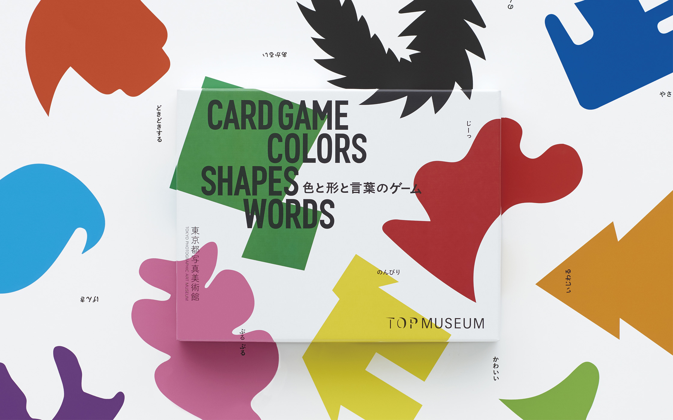 Card Game: Colors, Shapes, Words