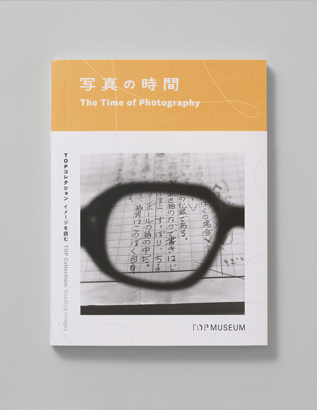 TOP Collection Reading Images: The Time of Photography
