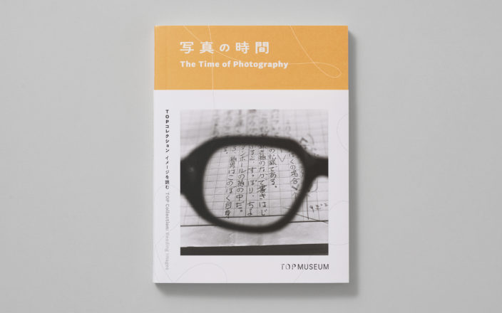 TOP Collection<br /> Reading Images: The Time of Photography