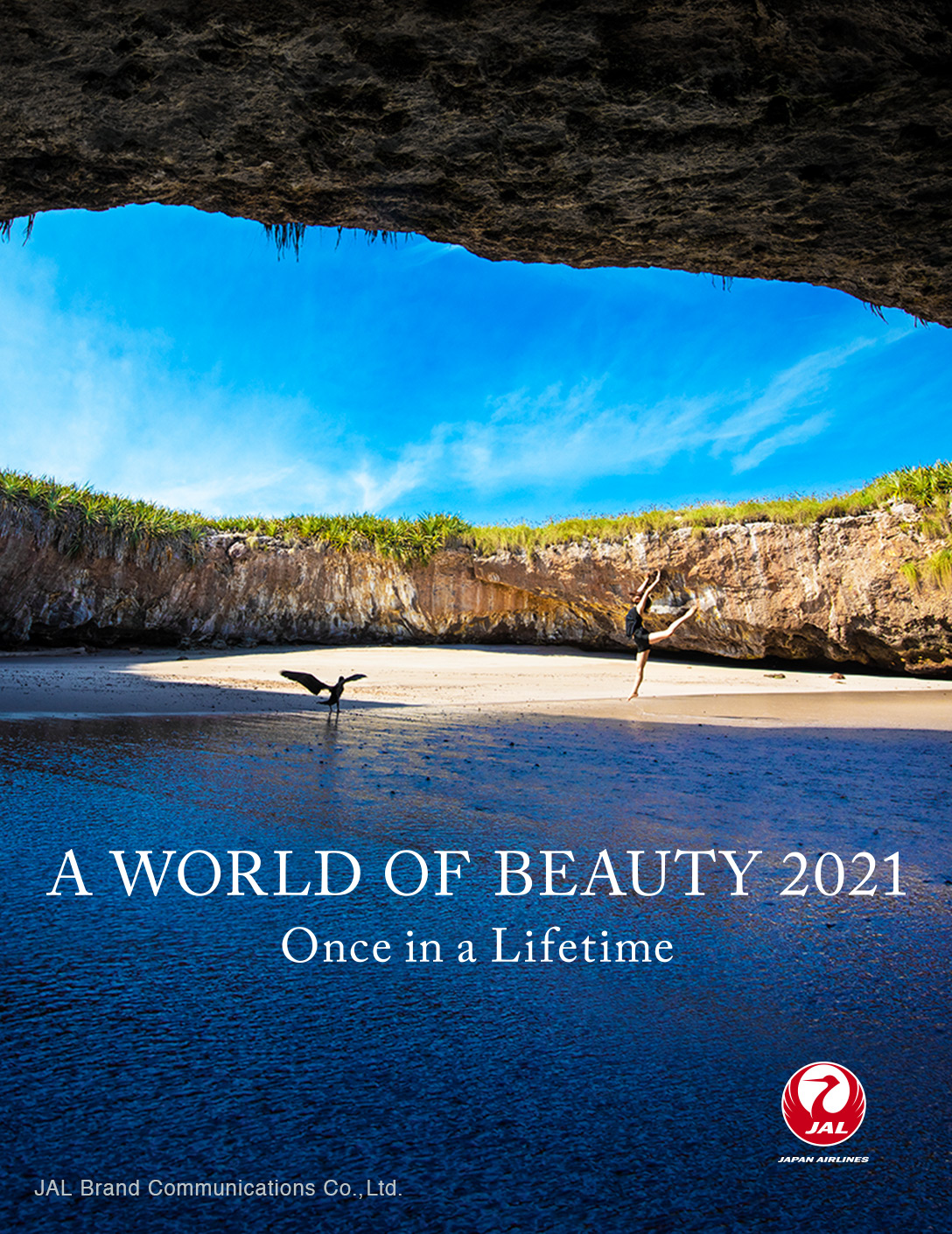 JALカレンダー『A WORLD OF BEAUTY 2021』